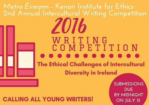 2nd Annual International Writing Competition2016