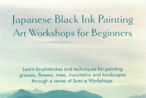 japanese-ink-painting-workshop-scaled1