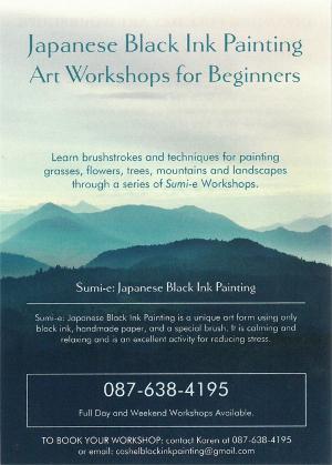 Japanese Ink Painting Workshop