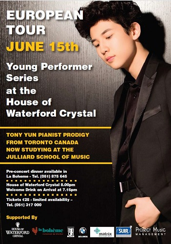 Young performer series - house of waterford crystal